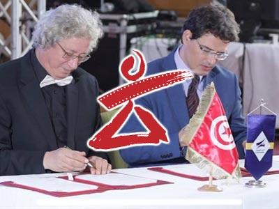 Les billets pour les JCC vendus par la Poste Tunisienne