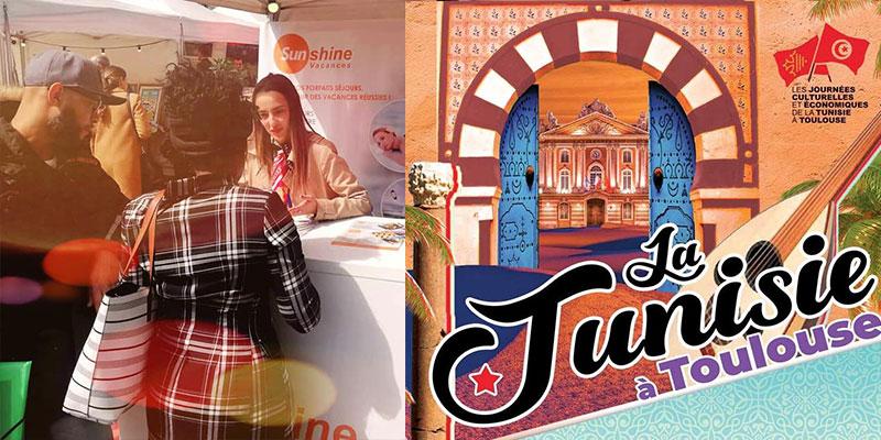 Découvrir la culture tunisienne à Toulouse