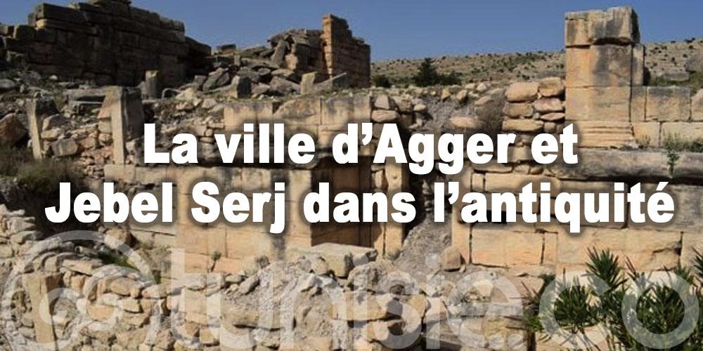 Démarrage du projet 'La ville d'Agger et Jebel Serj dans l'antiquité'