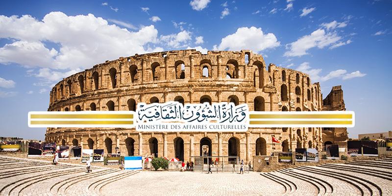 فيديو : مراحل مشروع ترميم القصرالأثري بالجم