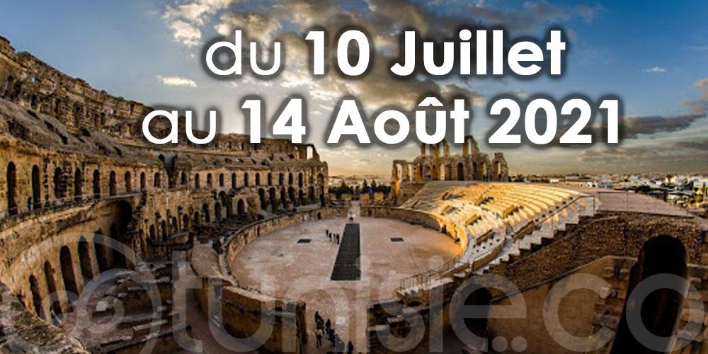 Le festival international de musique symphonique d'El Jem est de retour !