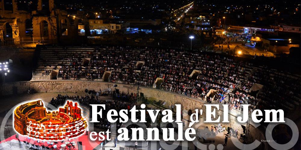 L'édition 2020 du Festival d'El Jem est annulée
