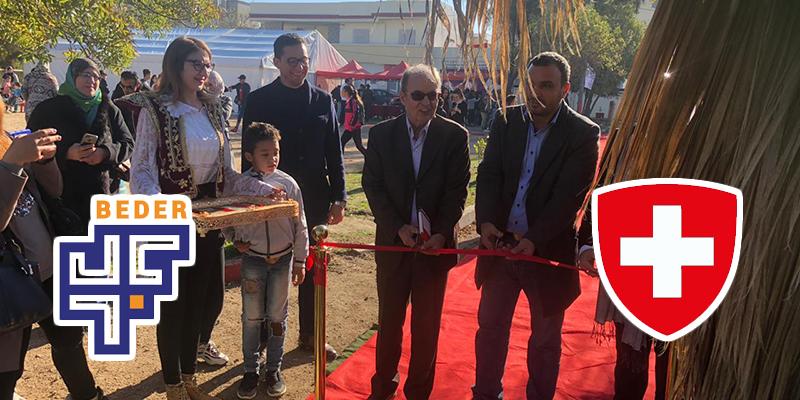Inauguration d'un parc écologique à Jendouba