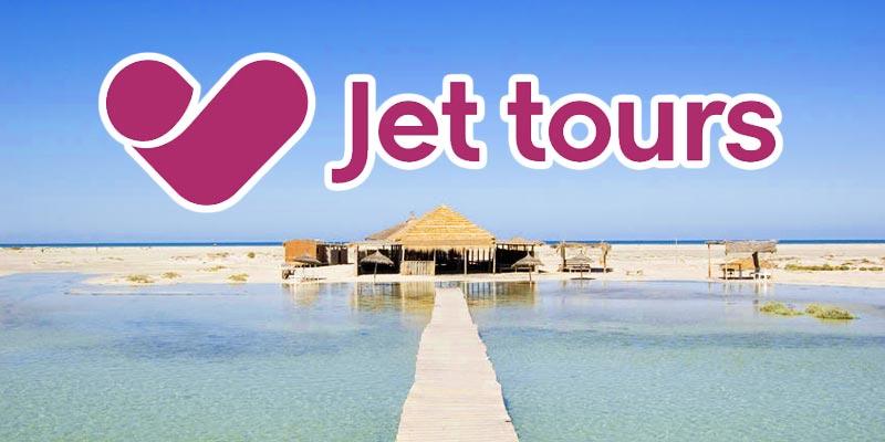 Jet tours met le paquet avec 200 000 touristes prévus sur la Tunisie en 2018