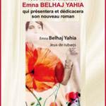 Jeu de rubans de Emna Belhaj Yahia le vendredi 11 novembre chez Art-Libris