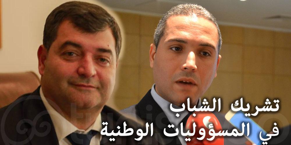 روني الطرابلسي : تعيين وزير السياحة الجديد ... تشريك الشباب في المسؤوليات الوطنية