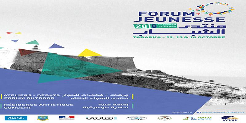 Un Forum pour la « Culture et l'attractivité des territoires » du Nord-Ouest de la Tunisie
