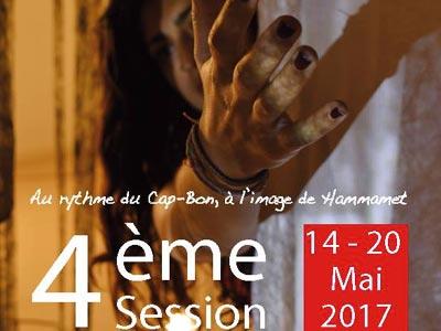 La 4ème édition des Journées Méditerranéennes des Arts Visuels à Hammamet du 14 au 20 Mai