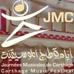Deuxième session des Journées Musicales de Carthage 'JMC' du 14 au 21 Mars 2015