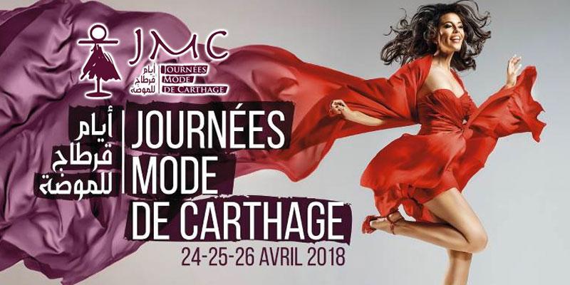 Programme et tarif de la 1ère édition des Journées Mode De Carthage JMC du 24 au 26 avril