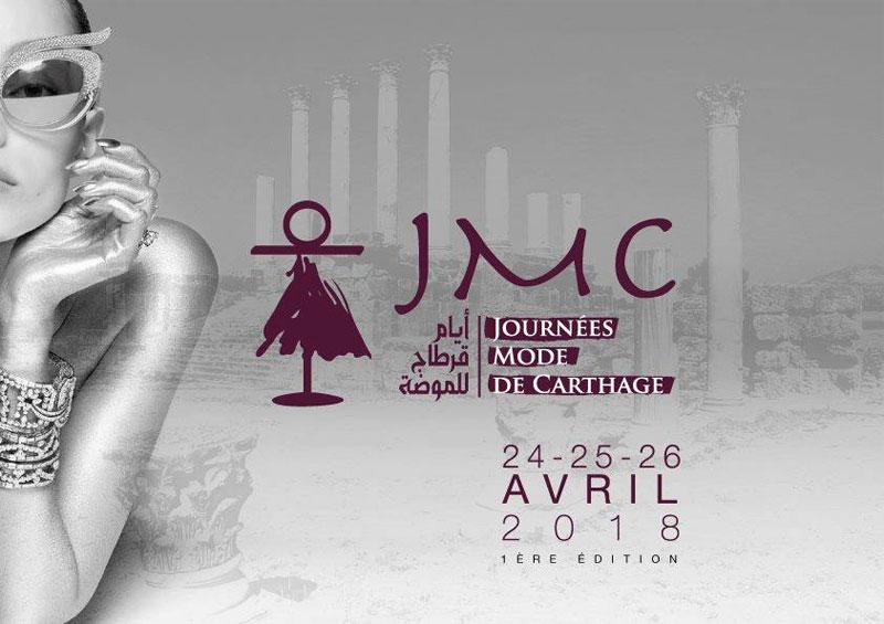 jmc-110418-2.jpg