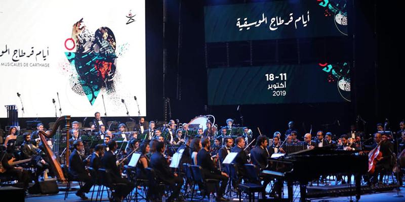 Retour en photos sur l'ouverture des Journées Musicales de Carthage