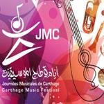 L´Egypte, la Tunisie, la Palestine au programme des Journées Musicales de Carthage, 19 mars