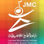 Ouverture de la compétition officielle de la 4ème session des JMC