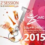 1ère dans le Monde arabe et en Afrique: Le Salon des Industries de la Musique aux JMC