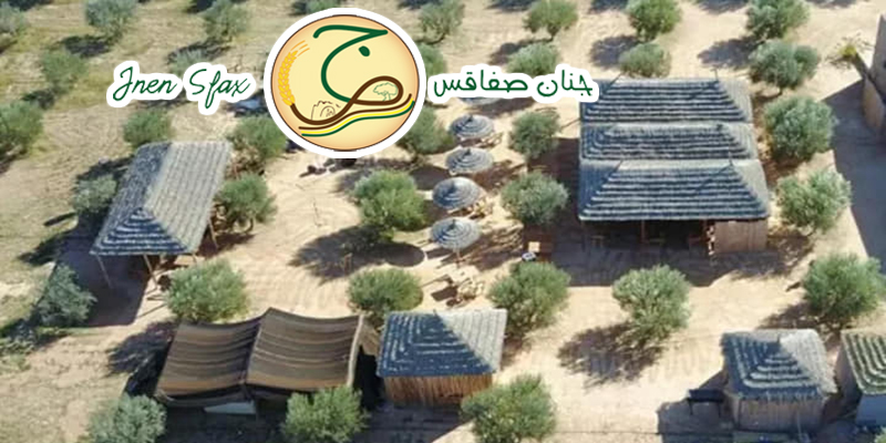 Jnen Sfax, un temple de saveur farm-to-table