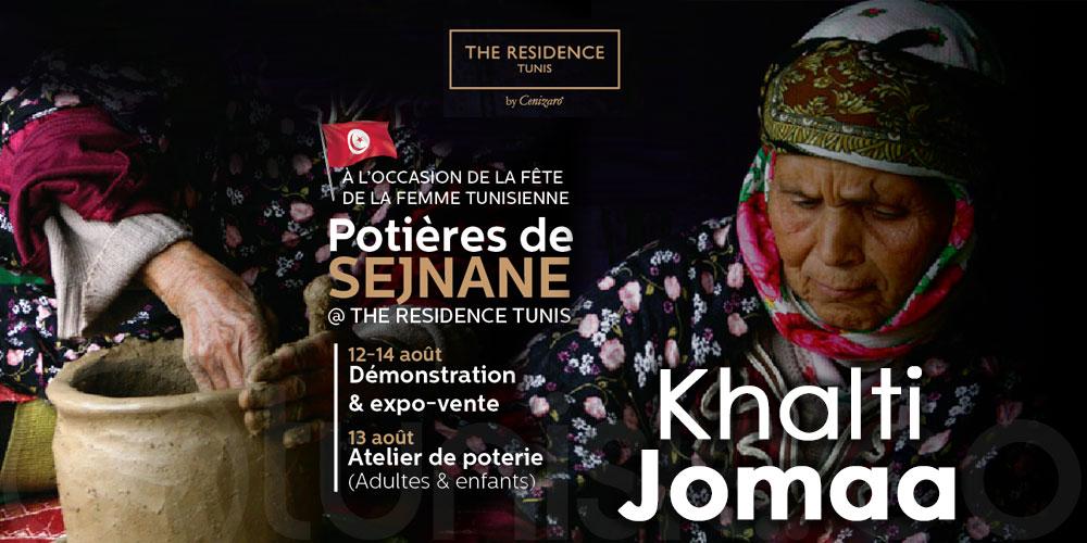 Les potières de Sejnane à l'honneur à The Residence Tunis