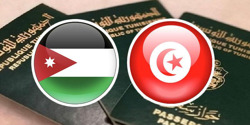 Les Tunisiens exemptés de frais de visa vers la Jordanie