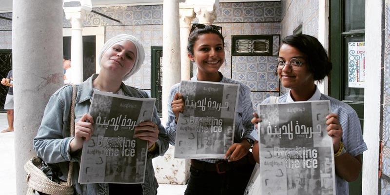 En Photos : La dixième édition du journal de La Médina est arrivée