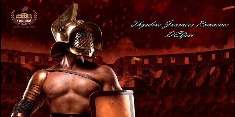 Retour sur la 4ème édition de Thysdrus, la journée romaine d'El Jem