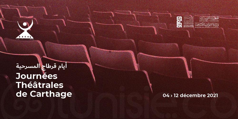 JTC 2021: Du 4 au 12 Décembre 2021, les théâtres seront en fête