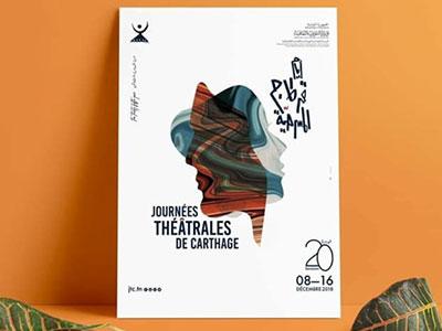 Les Journées Théâtrales de Carthage du 08 au 16 Décembre 2018