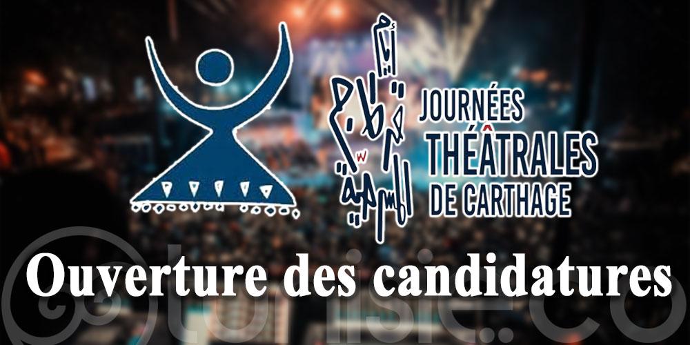 Journées théâtrales de Carthage : les candidatures sont ouvertes