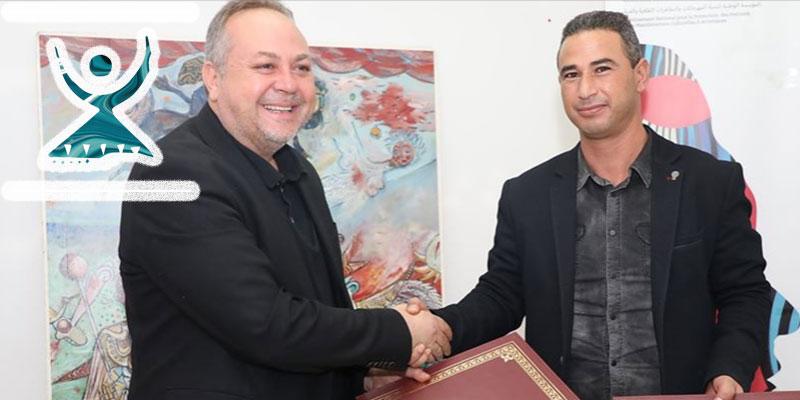 Signature d'une convention de partenariat entre les JTC et l'ATEET