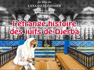 L'étrange histoire des juifs de Djerba, à l'honneur et l'admiration à Washington