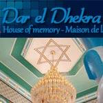 Exposition d'art autour du judaïsme tunisien: appel à contribution