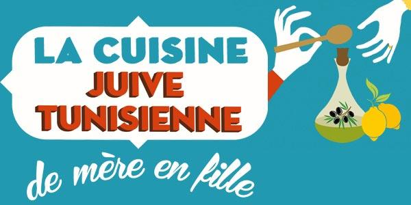 Nouveau livre : La Cuisine juive tunisienne de mère en fille