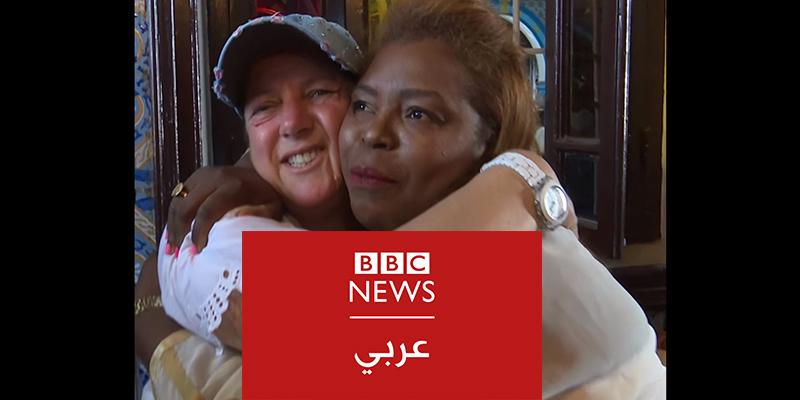 فيديو مؤثر : عندما تلتقي التونسيتان المسلمة واليهودية بعد فراق طويل