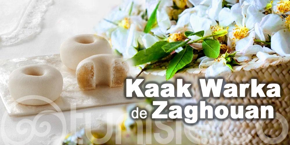 Pour que Kaak Warka de Zaghouan devienne patrimoine immatériel de l'UNESCO