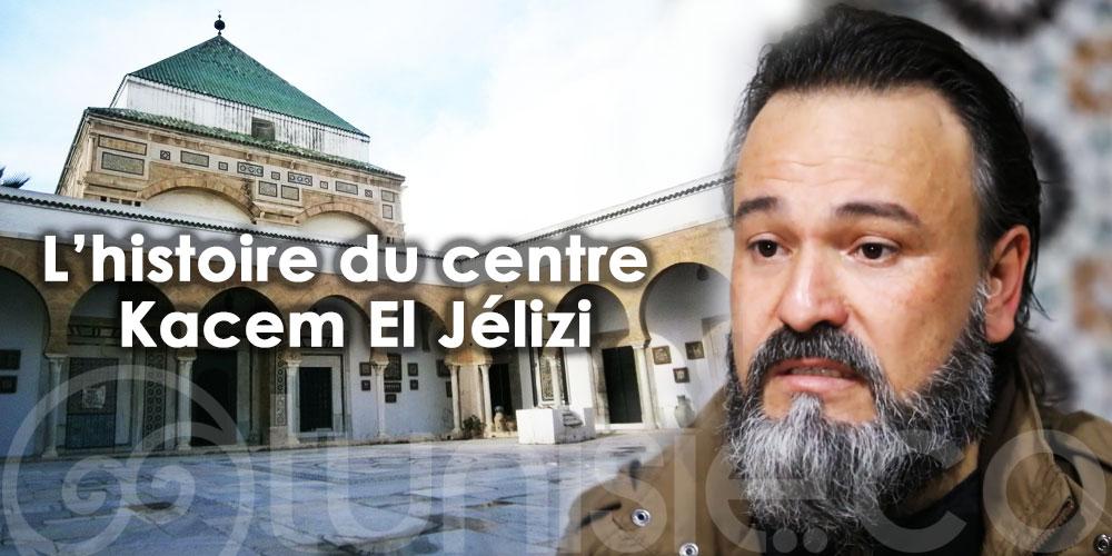 Le centre Kacem El Jellizi : L'histoire d'un métier, d'un lieu de gîte et de transit dans le passé