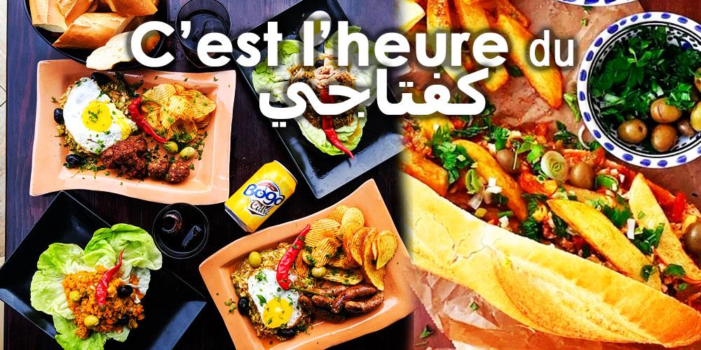 Où manger Kafteji à Tunis ? : Street Food préféré des Tunisiens