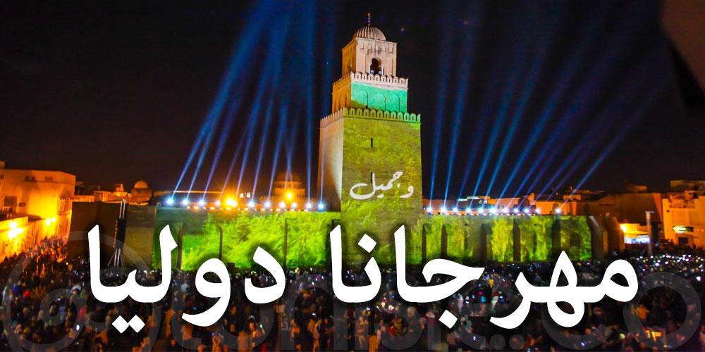 وزير السياحة : مهرجان المولد بالقيروان سيكون مهرجانا دوليا بداية من السنة القادمة