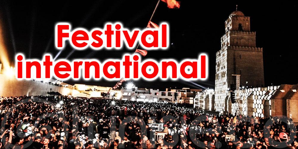 Le Festival du Mouled de Kairouan sera à vocation internationale