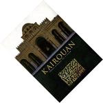 « Kairouan, Phare Eternel de l'Islam » un livre de Mohamed Kerrou et Mohamed Sakli