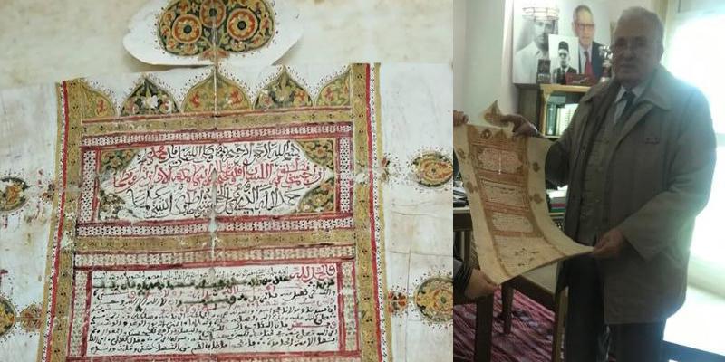 بالصور:عقد زواج قيروانيّ مكتوب على الرق يعود إلى 1247 هجري
