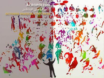 Kammer Ensemble à l'Octobre Musical le 20 octobre à l'Acropolium de Carthage