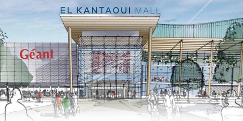 El Kantaoui Mall avec un hyper marché Géant annonce son ouverture pour 2020