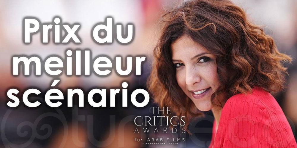 Khaouther Ben Hania remporte le prix du meilleur scénario pour ''The Man Who Sold his Skin'' à la 5e Critics Awards