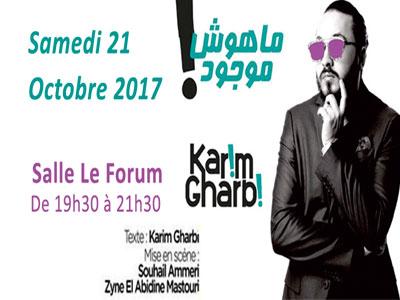 Mahouch mawjoud de Karim Gharbi à la salle Le Forum