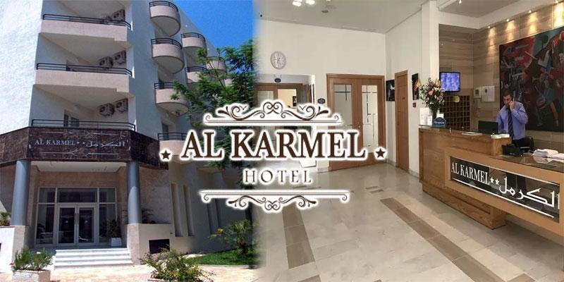 Depuis le début de l'épidémie du Covid-19 en Tunisie, Hôtel Al Karmel se met à la disposition du Ministère de la santé