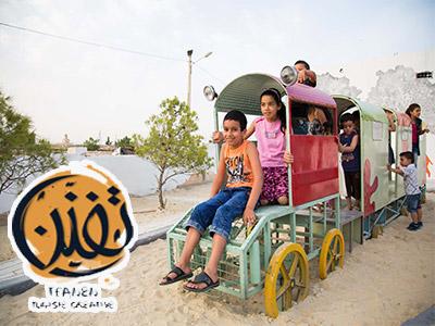 Inauguration d'une aire de jeux publique financé par Tfanen à Kasserine