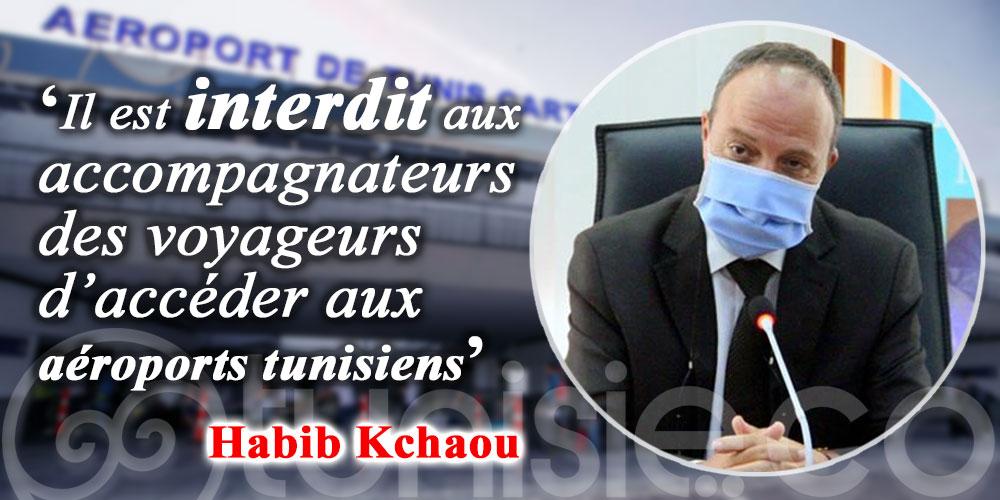 Kchaou: Seuls les passagers sont autorisés à entrer et sortir de l'aéroport