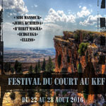 Le Festival du Court au Kef du 22 au 28 Août