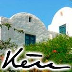 Yes, we Ken ! Un village en péril..