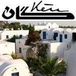 Le village Ken sera aidé par le ministère de la Culture