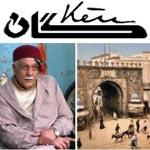 Weekend du Tourisme Alternatif les 23 et 24 juin au Village culturel KEN